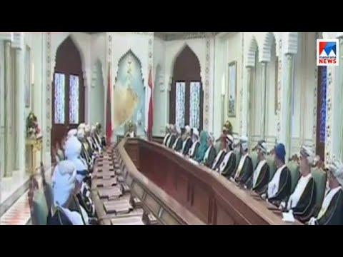 Narendra Modi - Oman