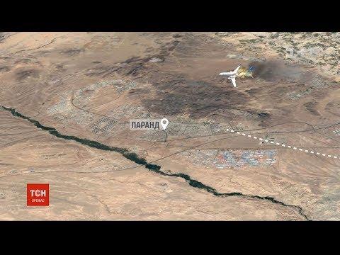 Авіакатастрофа в деталях: як падав літак МАУ у Тегерані