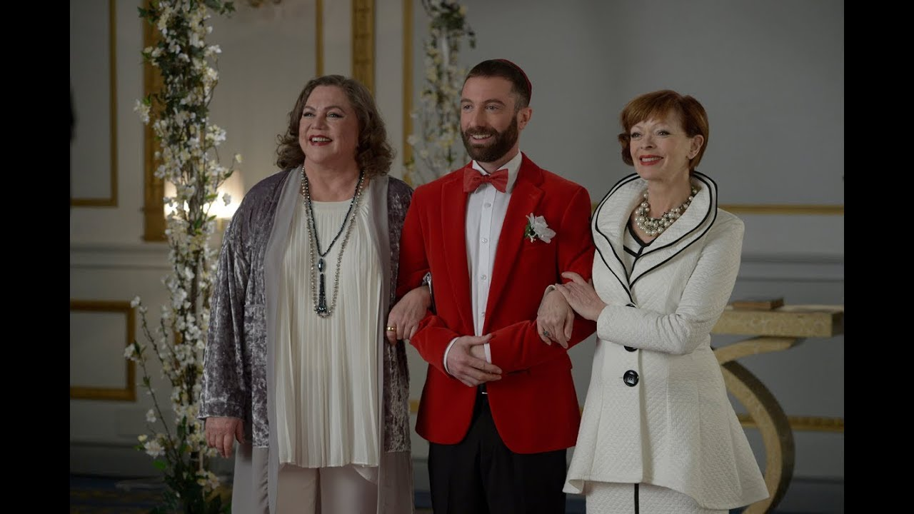 Another Kind Of Wedding | bande-annonce (voa)