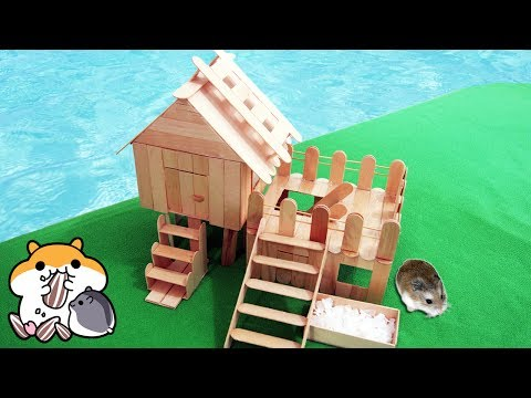 【DIY】隨意組合的倉鼠渡假屋 Flexible Hamster Resort Homemade :3