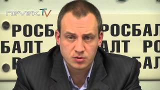 Смотреть видео Дело националиста Белова-Поткина  - экономика и политика онлайн