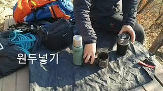 카플라노 클래식 올인원 커피메이커