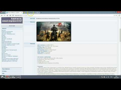 Lineage 2 — официальный сайт онлайн-игры
