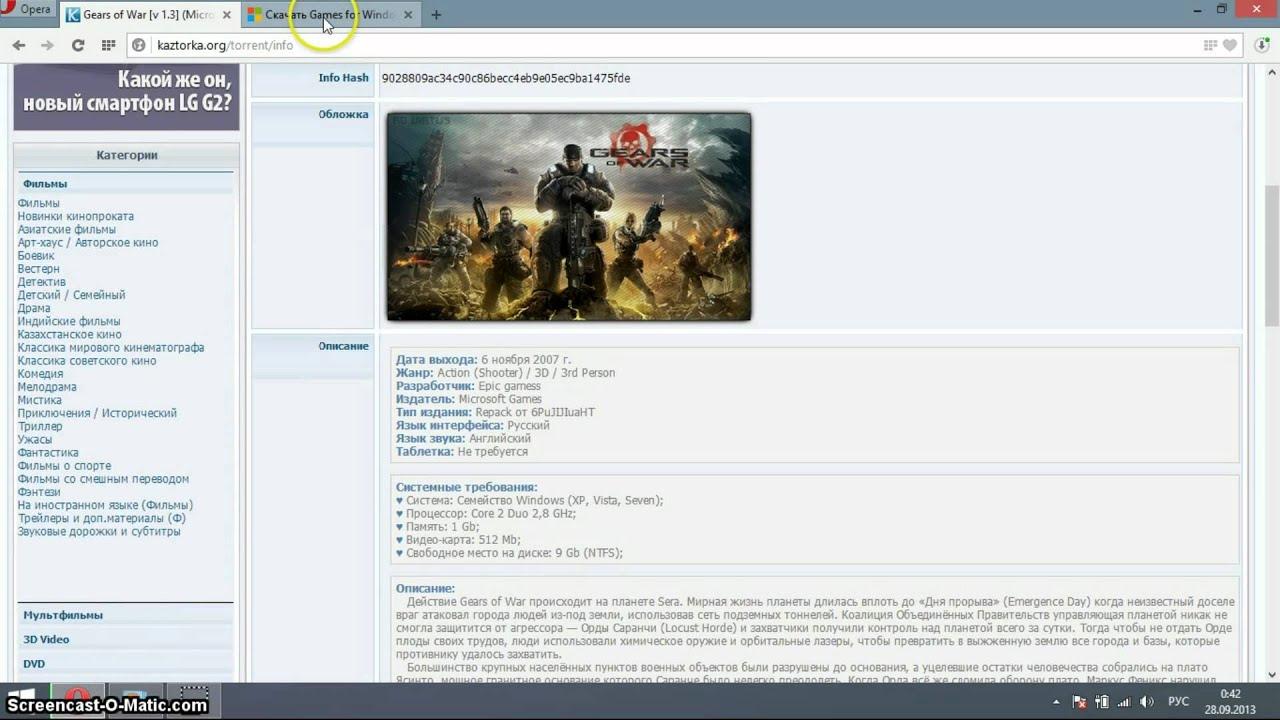 Скачать xlive. Dll для fallout 3 бесплатно.