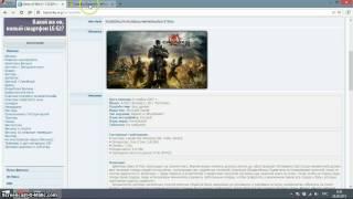видео ошибки отсутствует xlive.dll