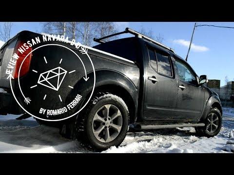Обзор Nissan Navara (D-40, АКПП, 2008). Или что купить по цене Соляриса для снежной городской зимы.