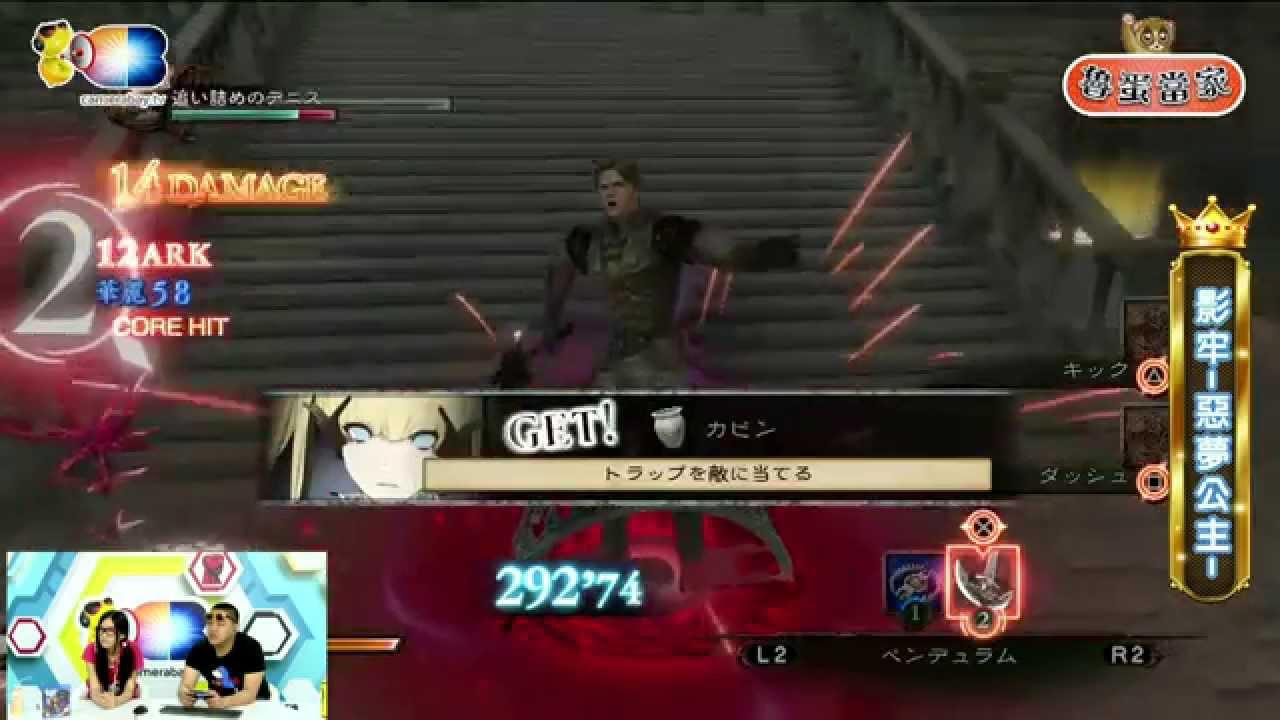 麥卡貝Live直播 20150407 魯蛋當家_02影牢-惡夢公主 - YouTube