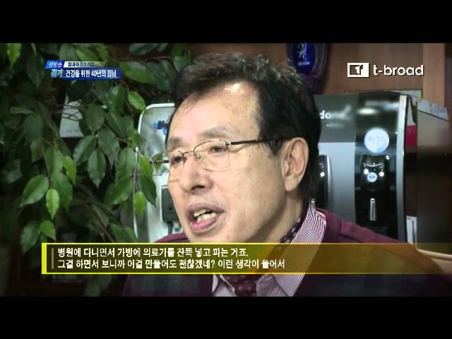 힘내라 강소기업 10회 솔고바이오메디칼 김서곤 대표