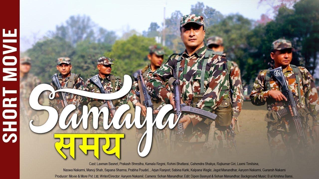SAMAYA || Nepali (Award Winning Short Film) 2020 | Prakash Shrestha, Laxman Basnet & Kamala Regm