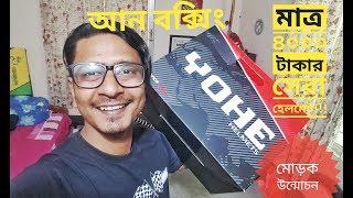 YOHE HELMET 978 UNBOXING !!! BANGLADESH