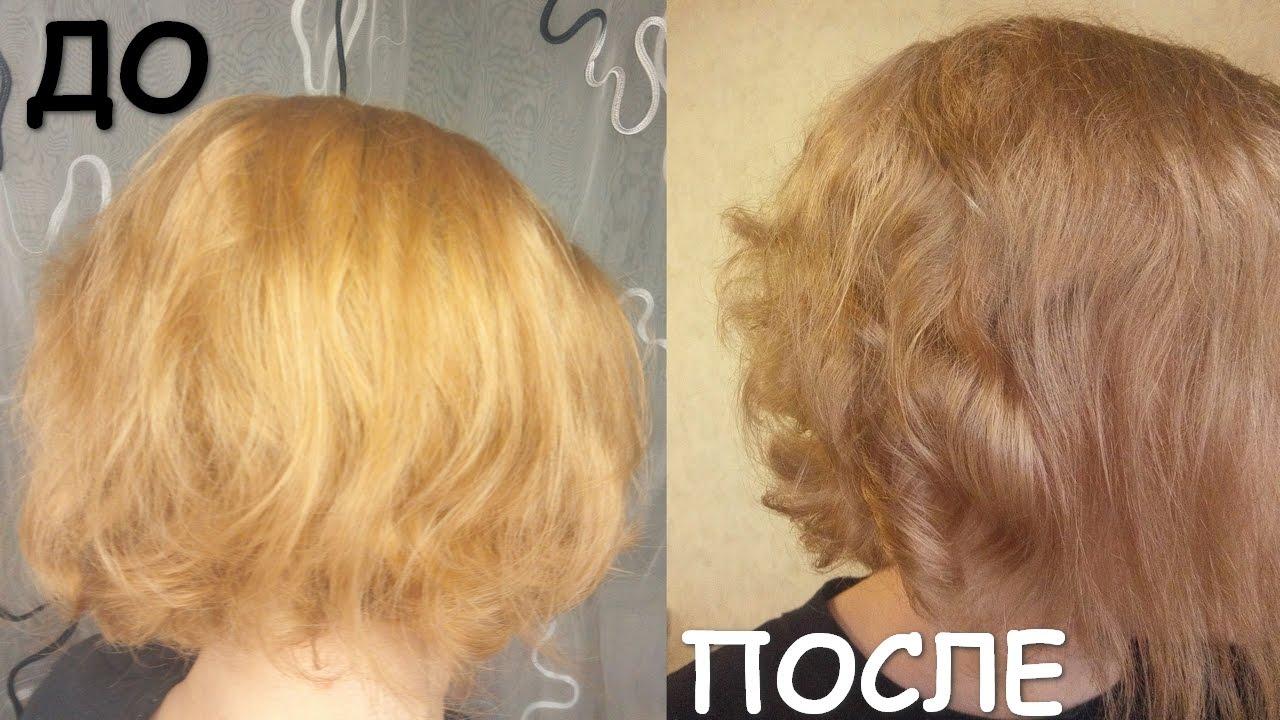 Краска для волос пепельный блондин без желтизны