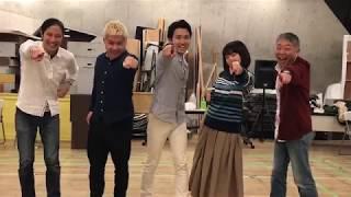 渡辺裕太プロデュースコントライブvol.2 『レモンとえだまめ』 会場:神...