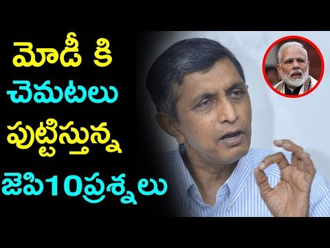 Jayaprakash Narayana on Pawan Kalyan and JFC Meeting at Daspalla Hotel ¦¦Janasena ¦¦Pawan Kalyan