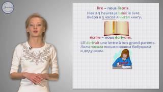 Французский 6 класс. L'imparfait  Французский язык  Прошедшее незаконченное время