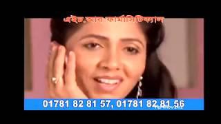 Alifa (2018) Full Movie Bangali + Assamese   Superhit Movie   SK Official