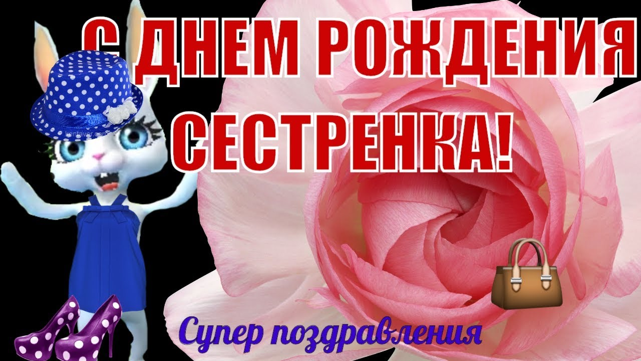 Поздравления ко дню рождения женщине на казахском языке фото 687