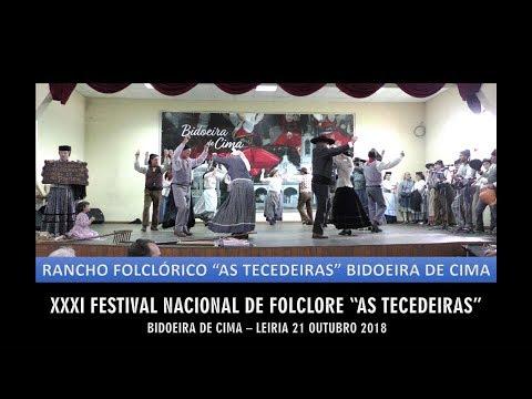 XXXI FESTIVAL DE FOLCLORE E ANIVERSÁRIO@RANCHO AS TECEDEIRAS DE BIDOEIRA DE CIMA