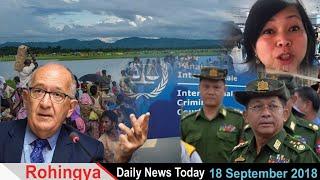 Rohingya Daily News Today 18 September 2018 أخبار | أراكان باللغة  الروهنغيا |ရိုဟင္ဂ်ာ ေန႔စဥ္ သတင္း