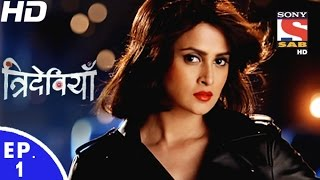 Video Trideviyaan - त्रिदेवियाँ - Episode 1 - 15th November, 2016 download MP3, 3GP, MP4, WEBM, AVI, FLV Januari 2018