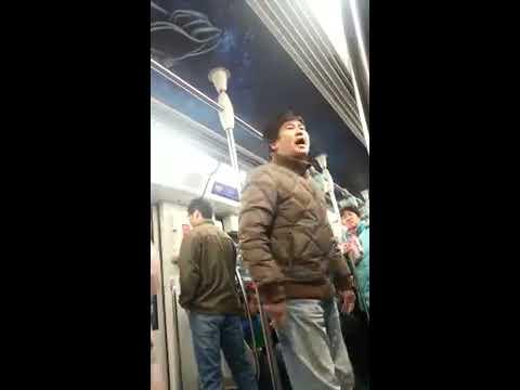 2.Subway Fight (China Version)