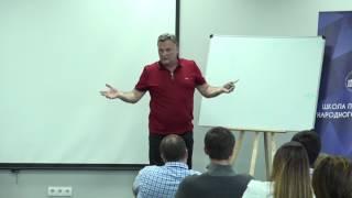 Блестящая лекция Балашова