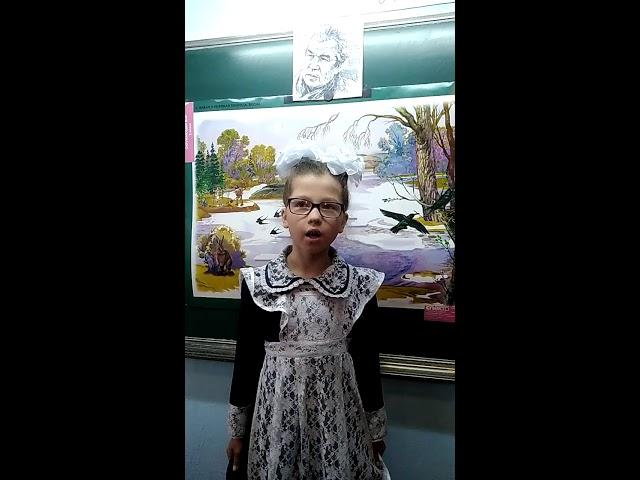 Изображение предпросмотра прочтения – РозалияЯмалова читает произведение «Лунная дорога» (Карим Мустай)