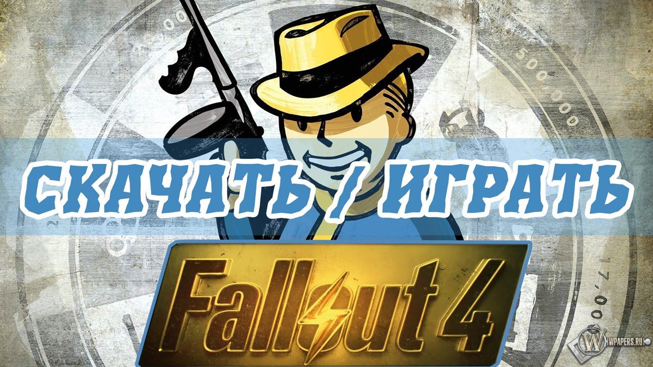 Скачать fallout 4 rg mechanics