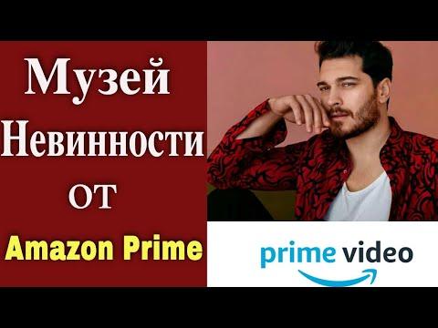 Чагатай Улусой в первом турецком сериале Amazon Prime