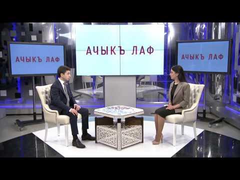 В ГД связали заявление Киева о Крымском мосте с поставками
