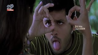 Raima Sen And Nitin Love Scene | Telugu Movie Scenes | Silver Screen Movies