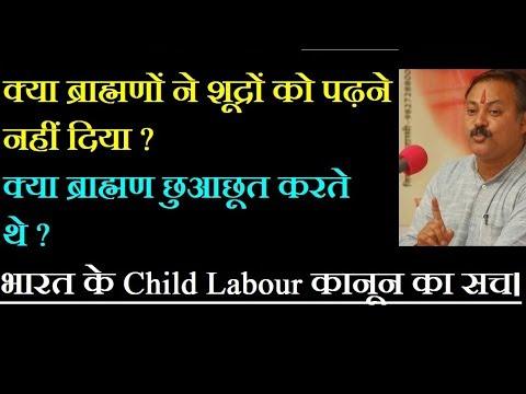 Rajiv Dixit's Best