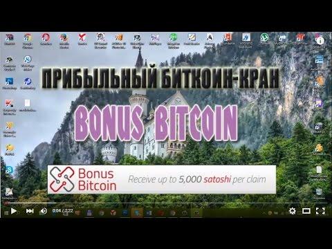 Прибыльный биткоин кран Bonus Bitcoin Coin Miner