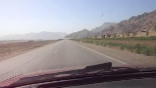 Arriving to Aynak - Samangan, Afghanistan - part 1