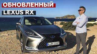 Тест-драйв обновленного Lexus RX | Big Test с Сергеем Волощенко