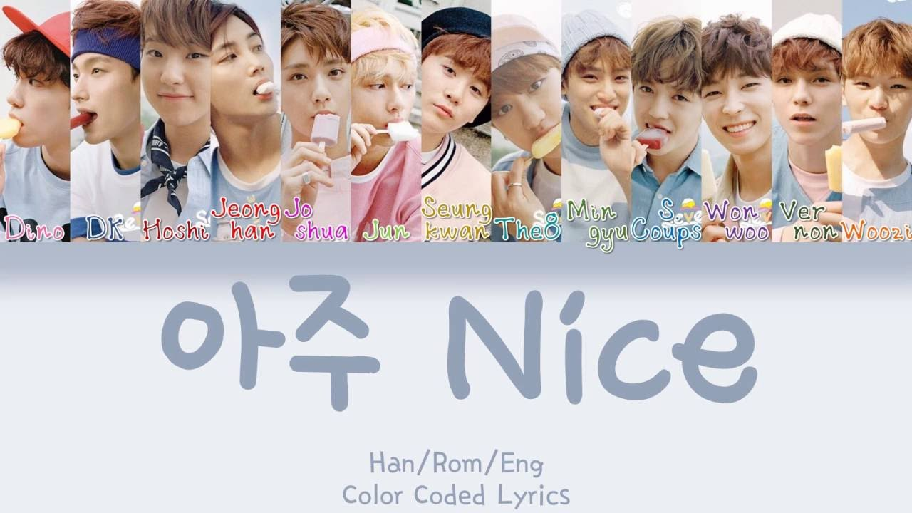 SEVENTEEN Very NICE  NICE HANROMENG Color Coded