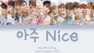 SEVENTEEN - Very NICE (아주 NICE) [HAN|ROM|ENG Color Coded...