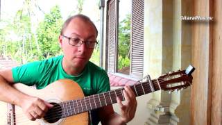 Там, где клён шумит - на гитаре | Александр Фефелов