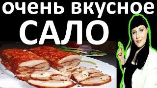 САЛО в ЛУКОВОЙ ШЕЛУХЕ / Солим Очень БЫСТРО и ВКУСНО / Получается как КОПЧЕННОЕ
