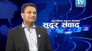 Dr. Deepak Prakash Bhatt Talk Show On TV Today Television