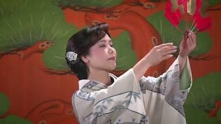 """デビュー15周年記念曲! """"美・歌・舞"""" 日本舞踊を舞いながら唄う、葵か..."""