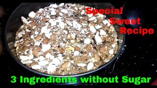 Special Sweet Recipe | 3 Ingredients  Recipe without Sugar #107