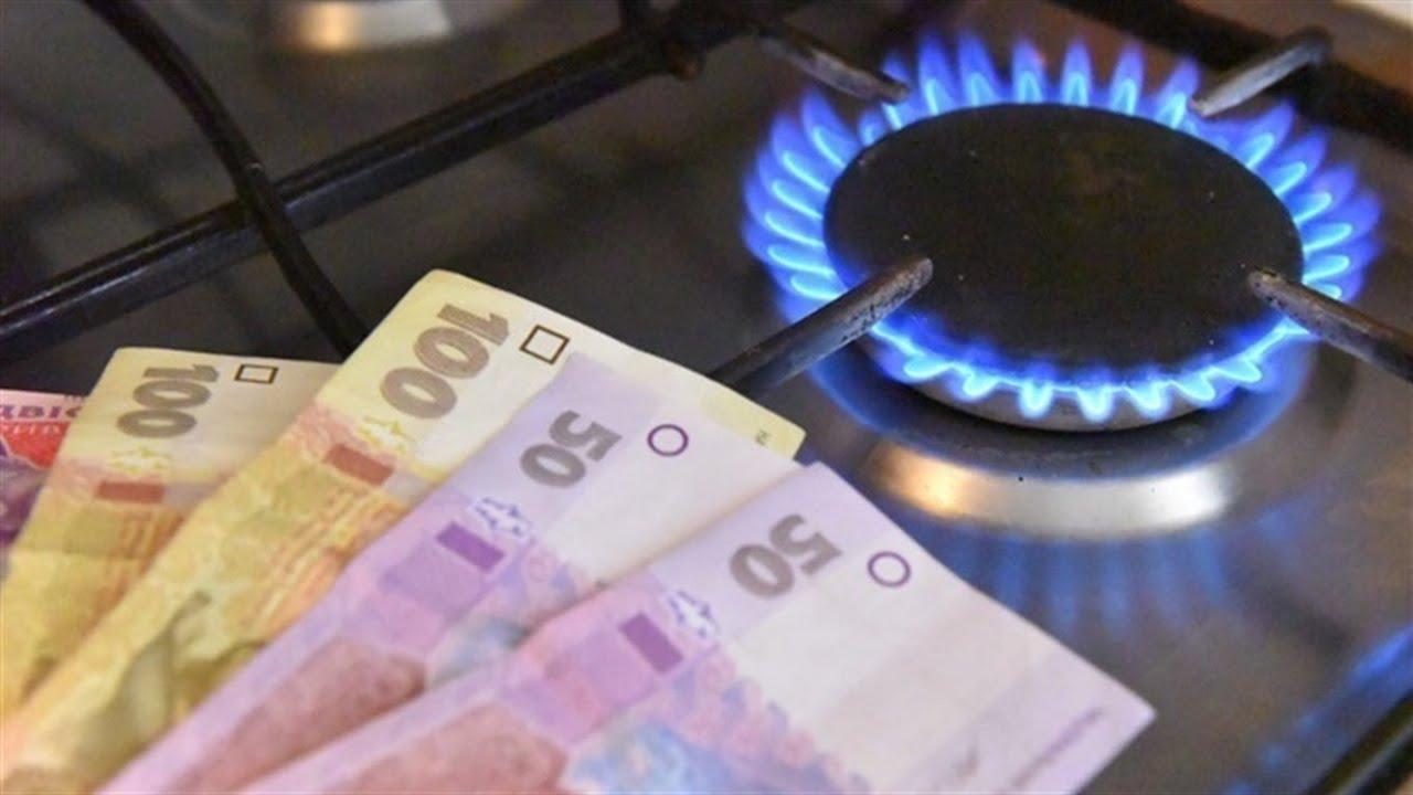 Július 1-től emelkedik a földgáz ára Ukrajnában