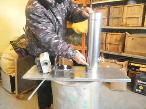 Дымогенератор для холодного и горячего копчения своими руками чертежи видео