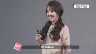 방송자들 비제이 샤니 미션수행 - 02