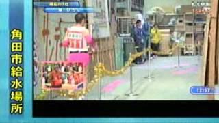 20110409水内INTBS直樹ユニ 水内猛 検索動画 4