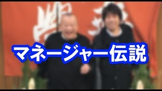 鶴瓶さんが、マネージャー宇木さんの爆笑勘違い話をしています。 2018年...