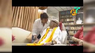 Udhayanidhi Stalin Speak With Dr. கலைஞ்சர் Karunanidhi