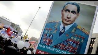 Кривая Путина