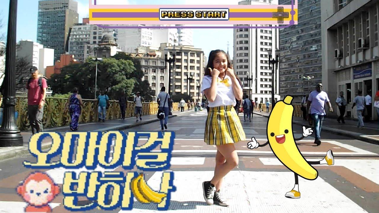 OMG BANHANA(오마이걸 반하나) - Banana allergy monkey(바나나 알러지 원숭이) [DANCE COVER IN  PUBLIC] - BY IKIGAI