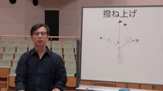 学ぼう指揮法ワンポイント・レッスン(2)松井孝夫「マイバラード」